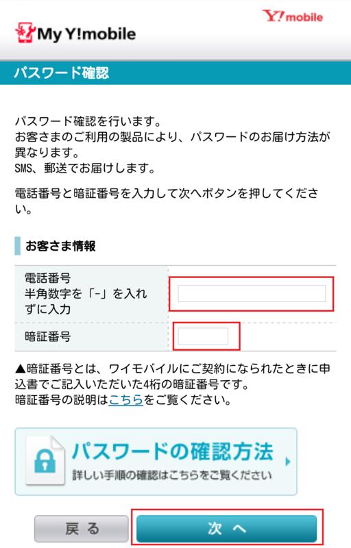 f:id:ahiru8usagi:20150206204150p:plain