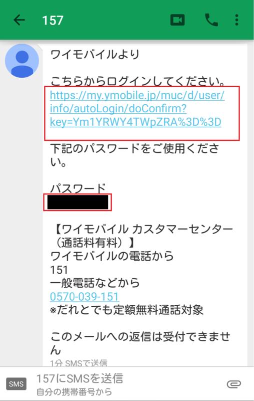 f:id:ahiru8usagi:20150206204821p:plain