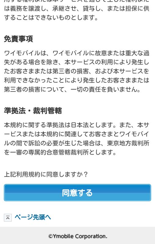 f:id:ahiru8usagi:20150206205227p:plain