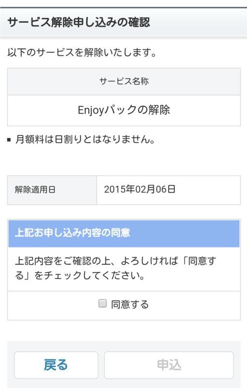 f:id:ahiru8usagi:20150206205747p:plain