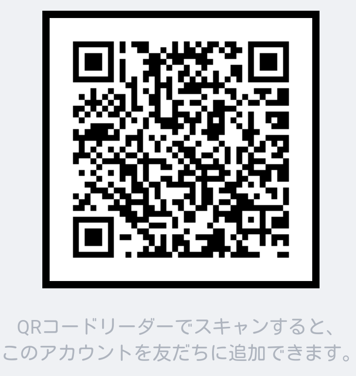 f:id:ahiru8usagi:20150218204627p:plain