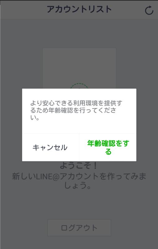 f:id:ahiru8usagi:20150218210443p:plain