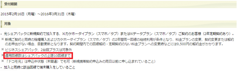 f:id:ahiru8usagi:20150220214808j:plain