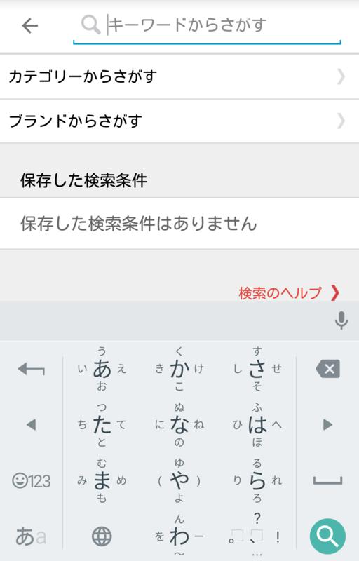 f:id:ahiru8usagi:20150313205102p:plain