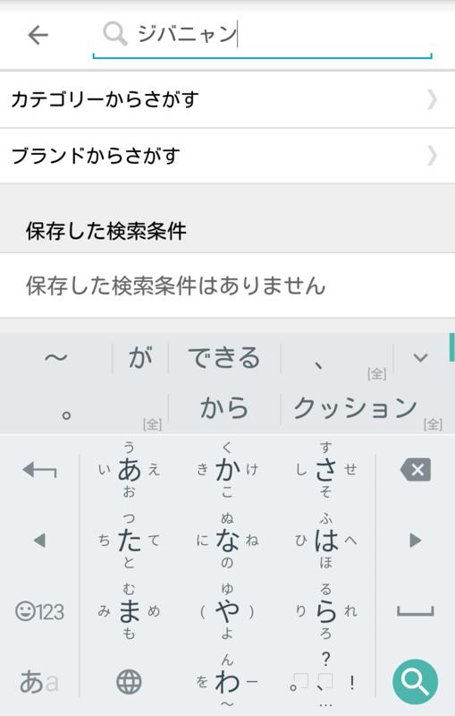 f:id:ahiru8usagi:20150313210045p:plain