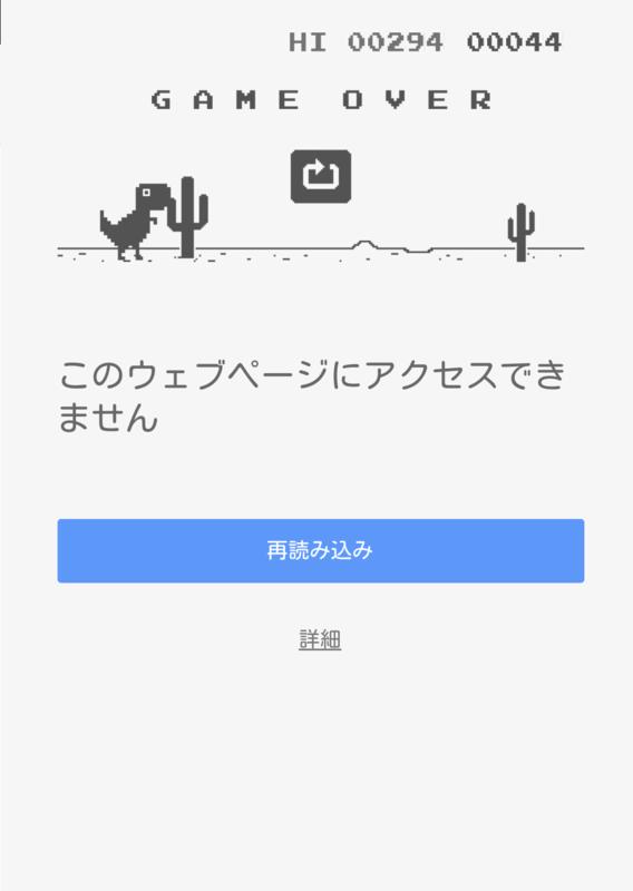 f:id:ahiru8usagi:20150327214645p:plain