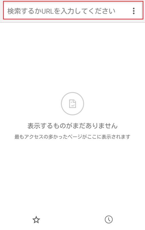 f:id:ahiru8usagi:20150327221506p:plain