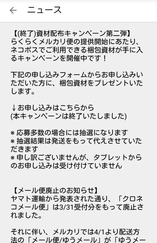 f:id:ahiru8usagi:20150418220635p:plain