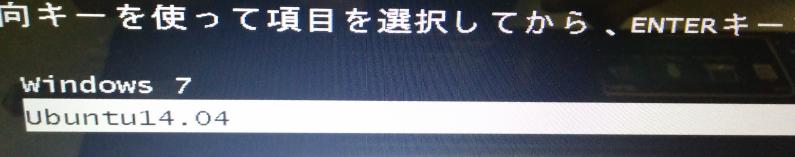 f:id:ahiru8usagi:20150511204338p:plain