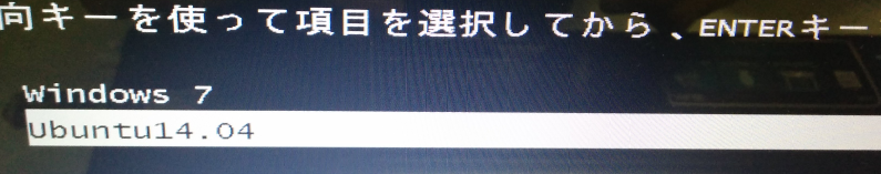 f:id:ahiru8usagi:20150511211804p:plain
