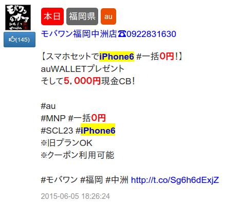 f:id:ahiru8usagi:20150605232142p:plain