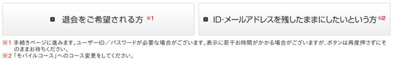f:id:ahiru8usagi:20150606201506p:plain