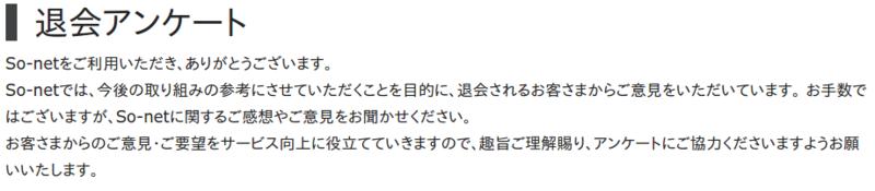 f:id:ahiru8usagi:20150606203021p:plain
