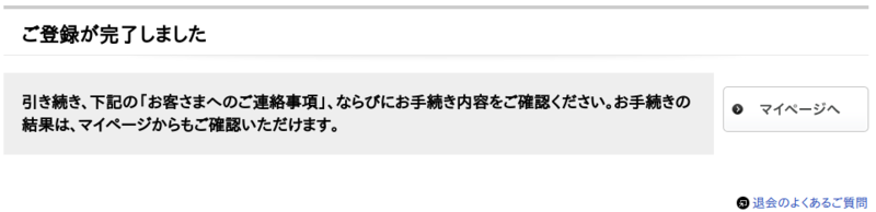 f:id:ahiru8usagi:20150606203440p:plain