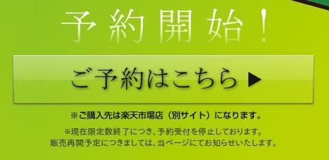f:id:ahiru8usagi:20150611203246p:plain