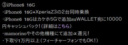 f:id:ahiru8usagi:20150612215649p:plain