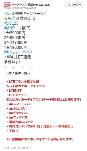 f:id:ahiru8usagi:20150612221617p:plain
