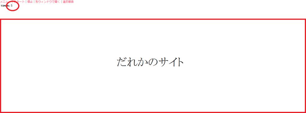f:id:ahiru8usagi:20150707172652j:plain