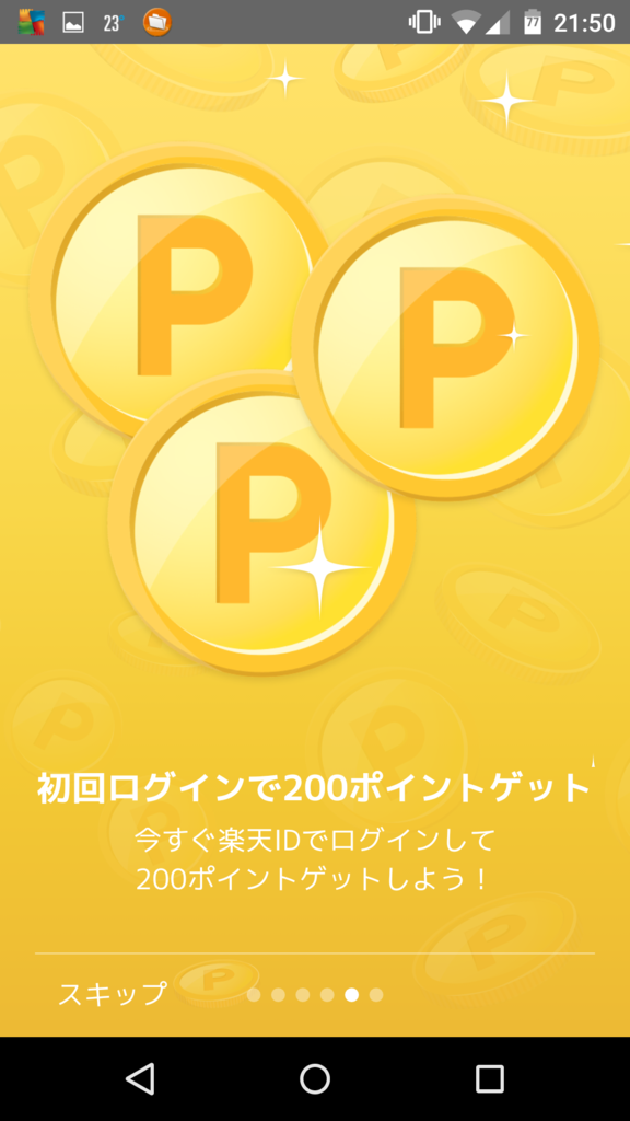 f:id:ahiru8usagi:20150713223740p:plain