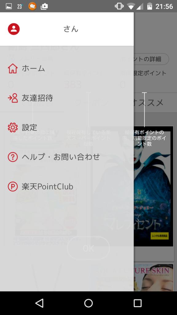 f:id:ahiru8usagi:20150713230034p:plain