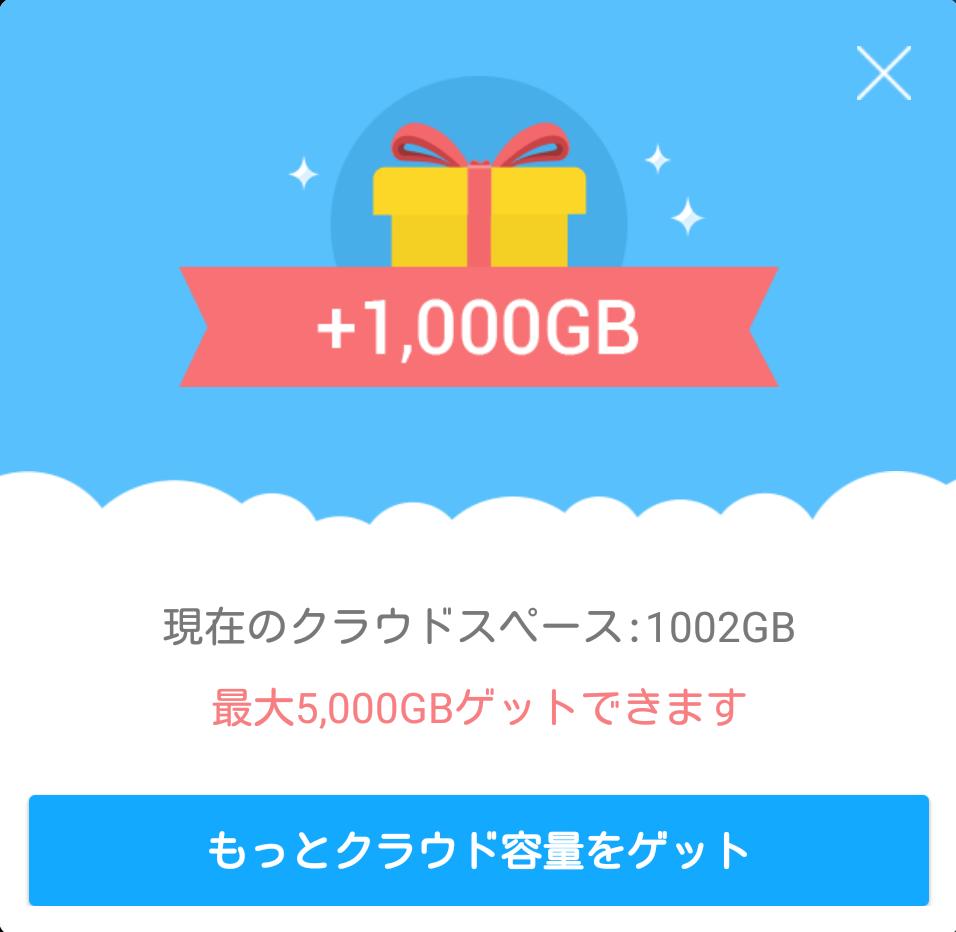 f:id:ahiru8usagi:20150920135011p:plain
