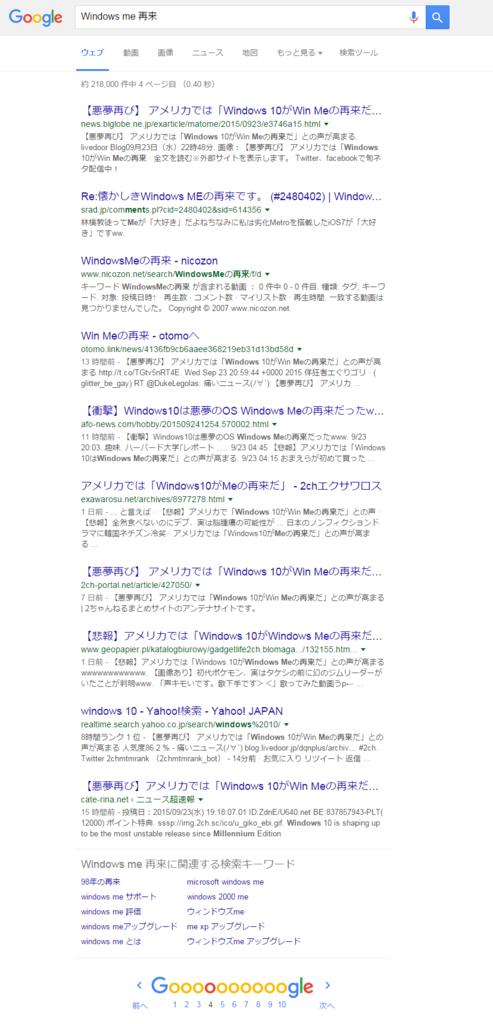 f:id:ahiru8usagi:20150925003322p:plain