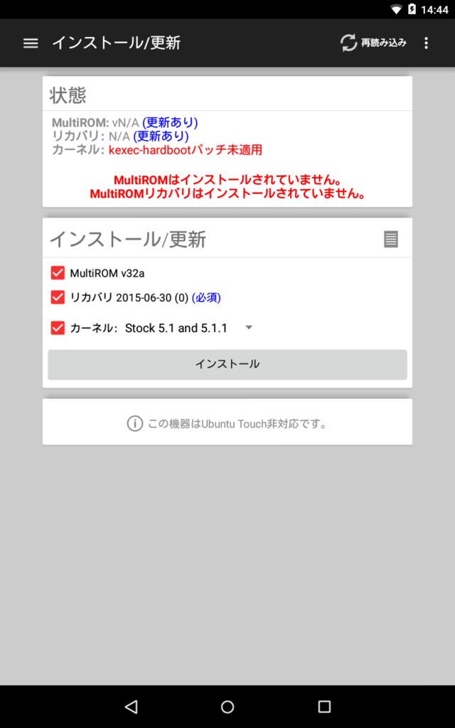 f:id:ahiru8usagi:20150929004226p:plain