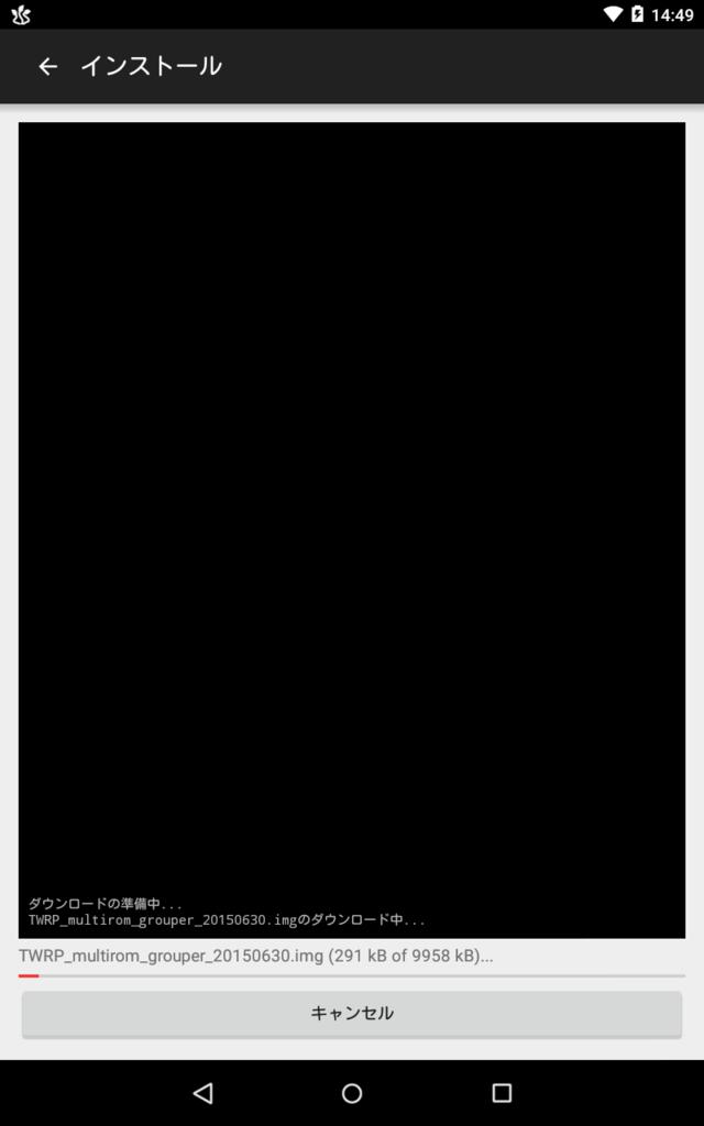 f:id:ahiru8usagi:20150929004658p:plain