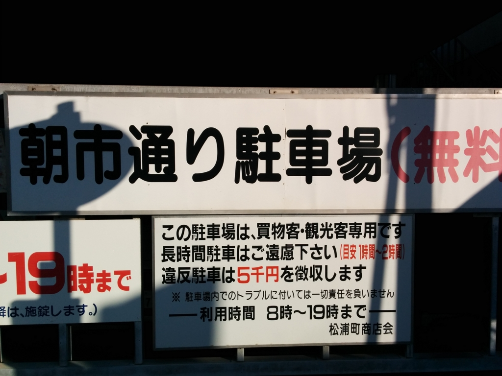 f:id:ahiru8usagi:20151201214406j:plain