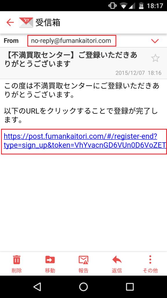 f:id:ahiru8usagi:20151207191811p:plain