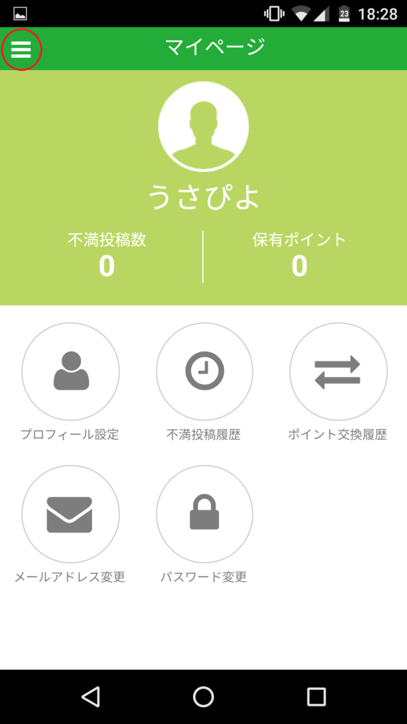 f:id:ahiru8usagi:20151207193934p:plain