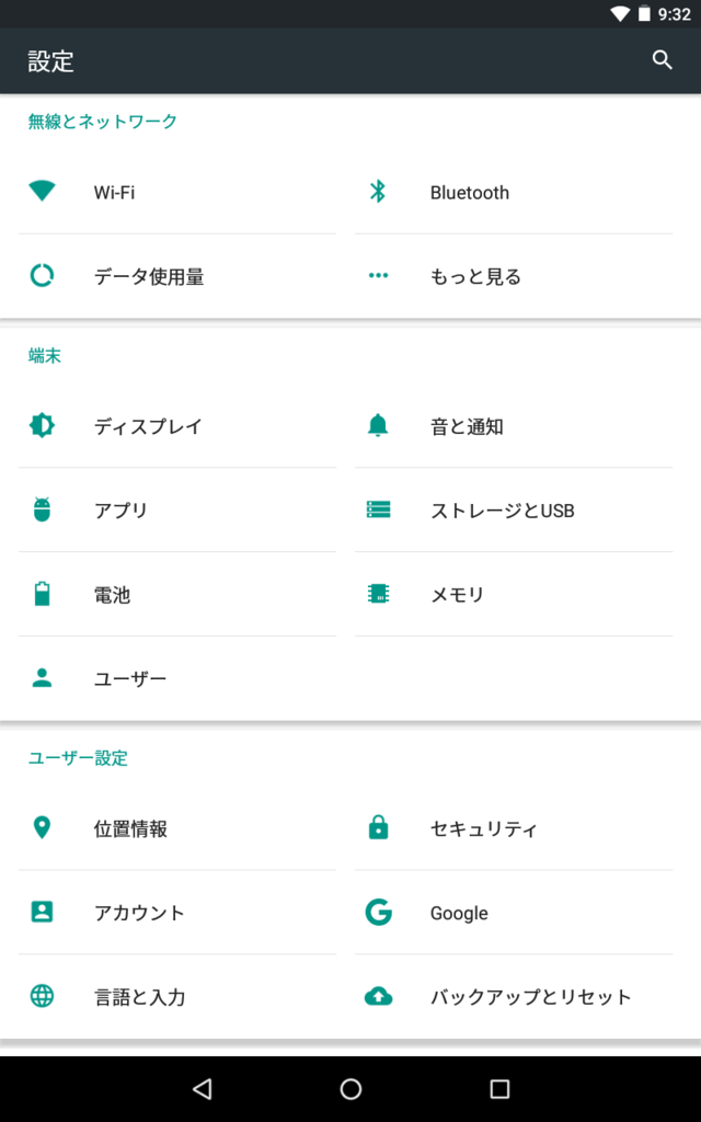 f:id:ahiru8usagi:20151220104519p:plain