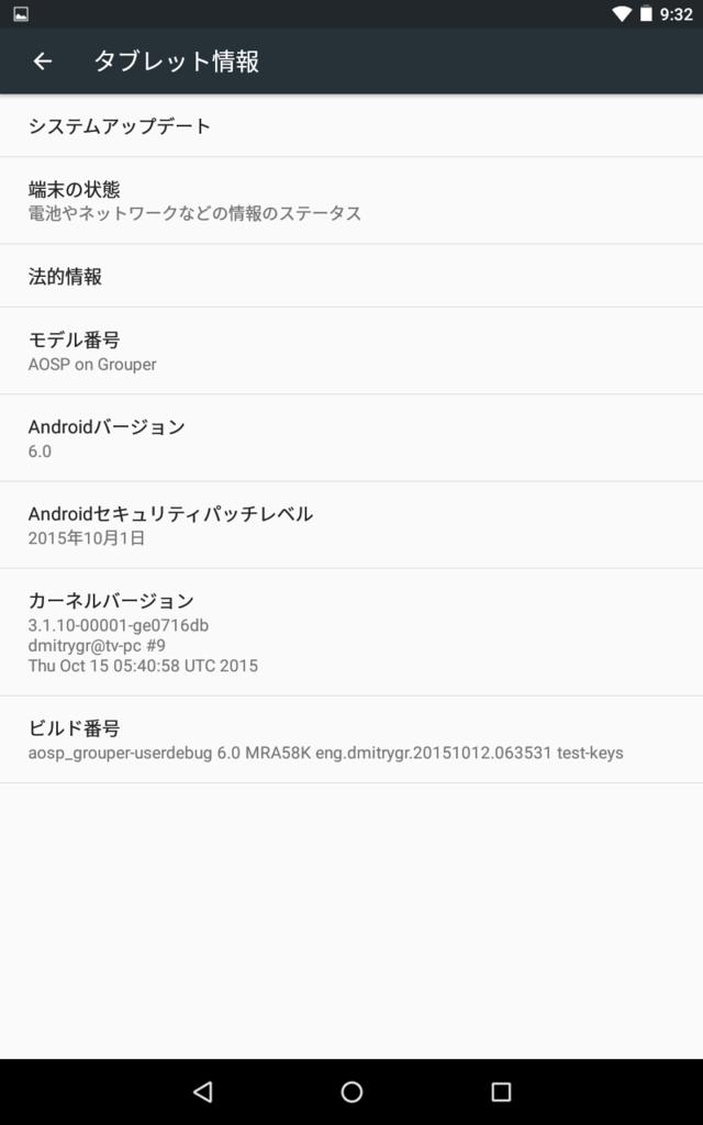 f:id:ahiru8usagi:20151220104730p:plain