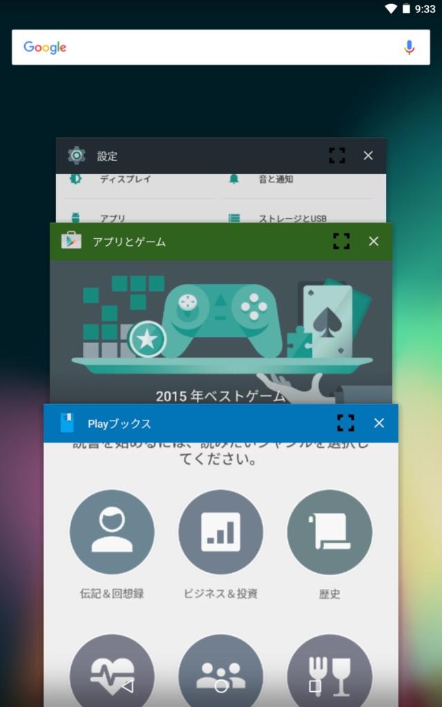 f:id:ahiru8usagi:20151220105002p:plain