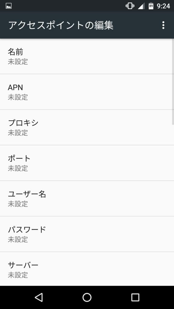 f:id:ahiru8usagi:20160106102640p:plain