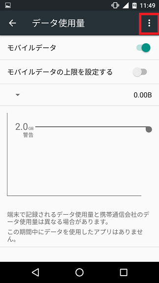 f:id:ahiru8usagi:20160106130821p:plain