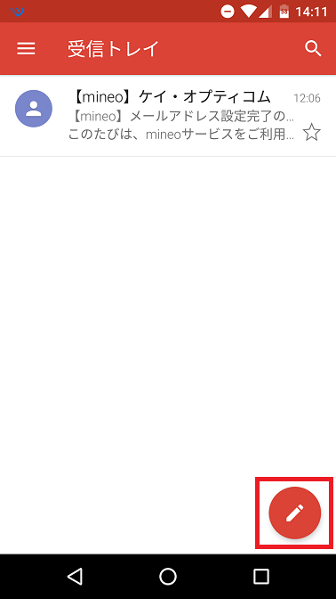 f:id:ahiru8usagi:20160123165116p:plain