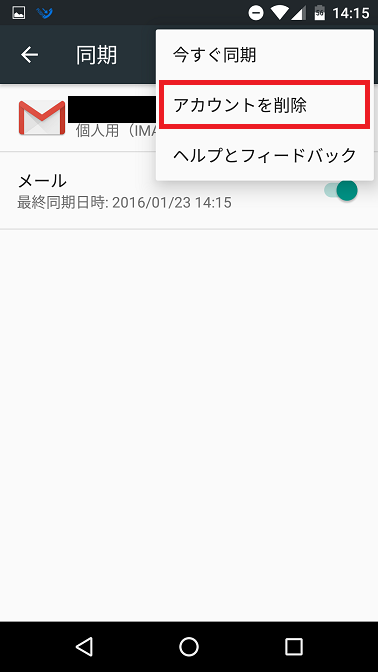 f:id:ahiru8usagi:20160123170420p:plain
