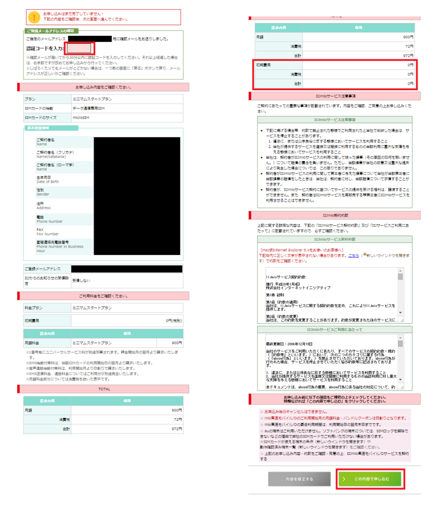 f:id:ahiru8usagi:20160209065107j:plain