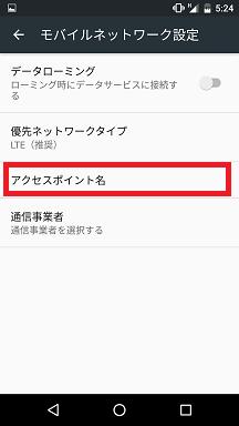 f:id:ahiru8usagi:20160209071454p:plain