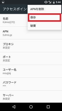 f:id:ahiru8usagi:20160209072049p:plain