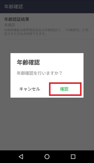 f:id:ahiru8usagi:20160225023510p:plain