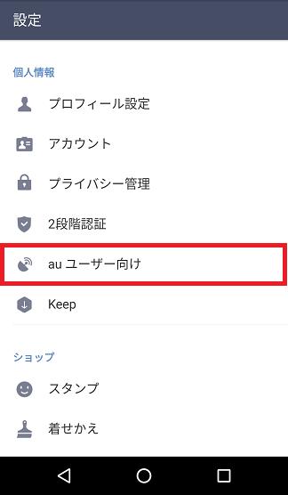f:id:ahiru8usagi:20160225024918p:plain
