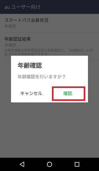 f:id:ahiru8usagi:20160225024958p:plain