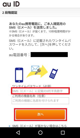 f:id:ahiru8usagi:20160225025821p:plain