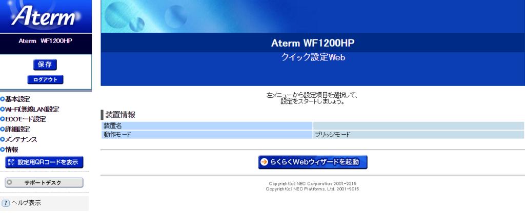 f:id:ahiru8usagi:20160226020147j:plain