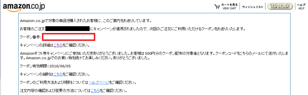 f:id:ahiru8usagi:20160311014523j:plain