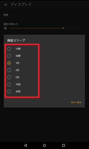 f:id:ahiru8usagi:20160507203710p:plain