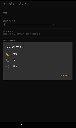 f:id:ahiru8usagi:20160507203721p:plain