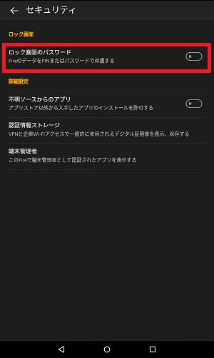 f:id:ahiru8usagi:20160508010445p:plain